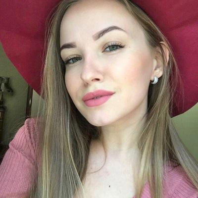 Ксения Миллер