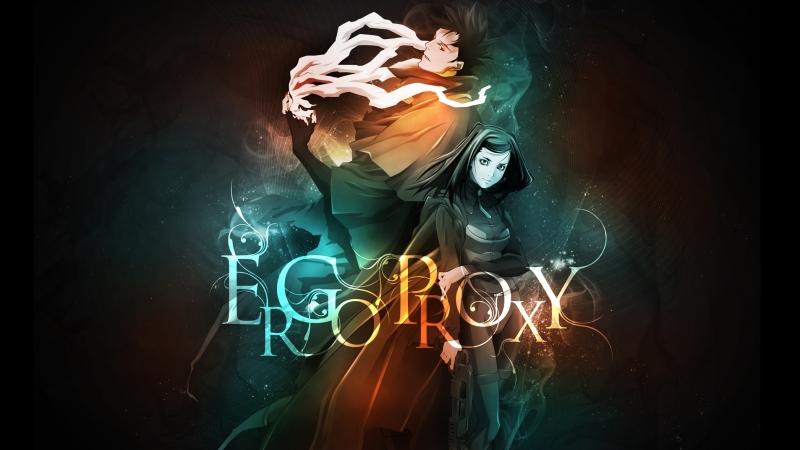 Эрго Прокси (7 серия) Ergo Proxy. Мультсериал. re-l124c41