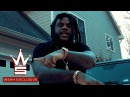 Fat Trel First Day Out (F*ck 12) (WSHH Exclusive - Official Music Video)