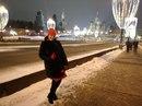 Алсу Гаптрахманова фото #15