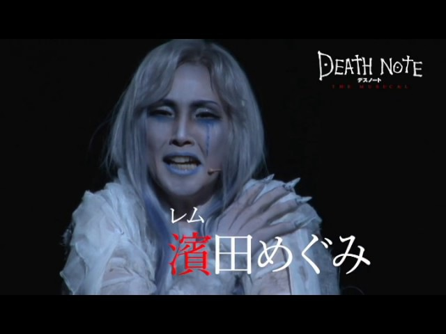 Death Note Musical korea vs japan