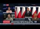 Разговоры о Малопольше начались после того как Польша получила поддержку США Кошулинский