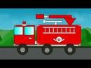 Мультик про пожарную полицейскую и скорую машины. Учим фигуры