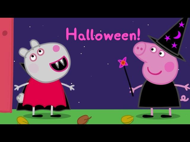 Peppa Pig Deutsch | Halloween! - Zusammenschnitt