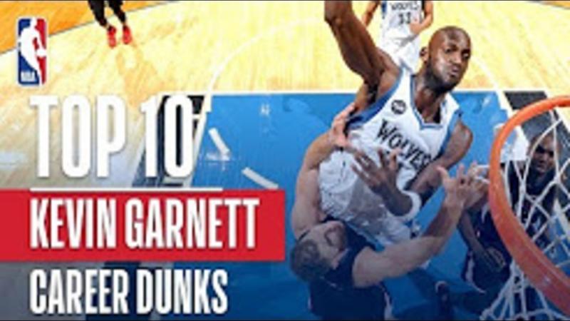 Kevin Garnett | Top 10 Career NBA Dunks