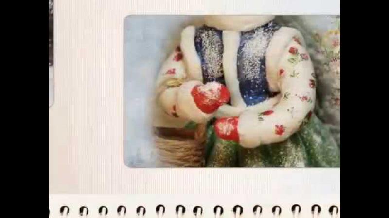 Ватная игрушка Танцующая девочка. Елена Васько