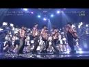 [LIVE] Morning Musume '17 x Sexy Zone ♪ LOVE Machine (Best Artist 2017 @ 28/11/2017)