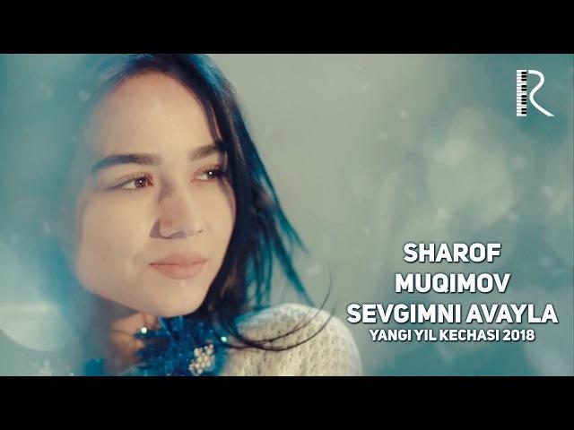 Sharof Muqimov - Sevgimni avayla | Шароф Мукимов - Севгимни авайла (Yangi yil kechasi 2018)