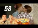 Семейный детектив 58 серия - Золотой будда 2012