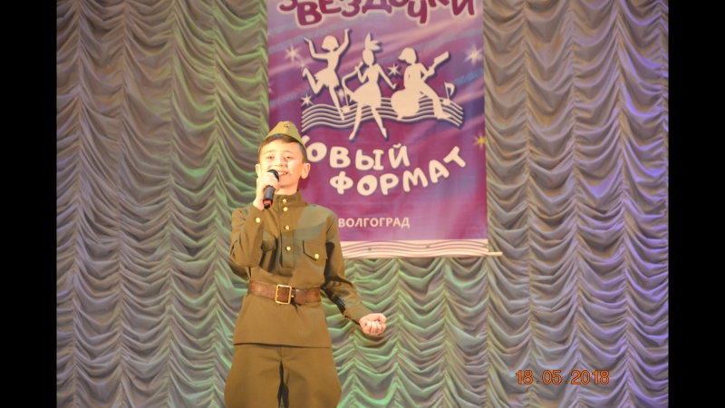 Аскер Ахаев - Диплом за 1 место в конкурсе, и много чего еще там. Теперь на Гала-концерт от г.Знаменска в г.Севастополь.