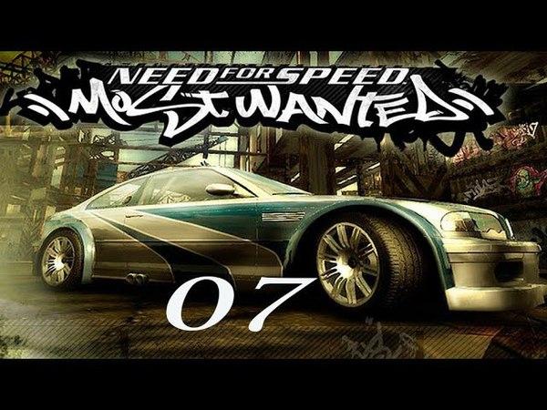 Прохождение Need for Speed Most Wanted (2005).Часть 7 - Иззи доездилась!