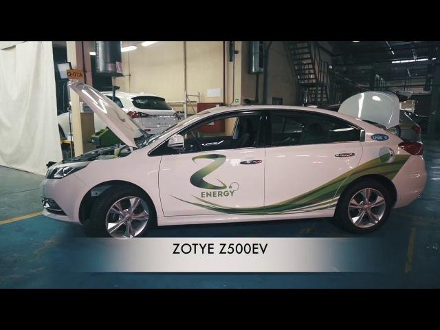 ZOTYE E200 EV | ZOTYE Z500 EV БУДУТ СОБИРАТЬ В БЕЛАРУСИ