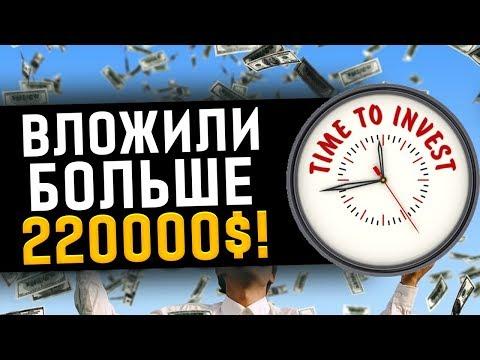 В ЭТОТ ПРОЕКТ ЛЮДИ ВЛОЖИЛИ УЖЕ БОЛЬШЕ 220000$! ВОЗМОЖНО НОВАЯ ЛЕГЕНДА!