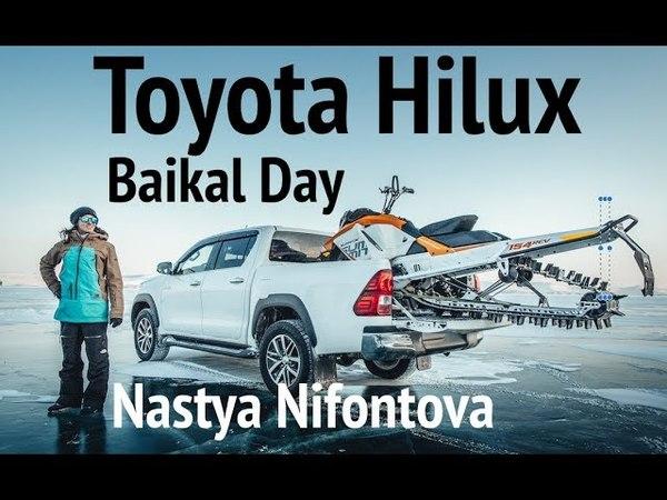 One day on the Lake Baikal. Nastya Nifontova Toyota Hilux