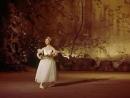 Галина Уланова в балете Жизель Адольфа Адана Большой театр в Лондоне 1956 год