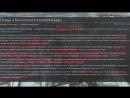 ►ЗИМНЯЯ ВИШНЯ- НЕЗАВИСИМОЕ РАССЛЕДОВАНИЕ 1-2 Illuminati Insider 🔥🔞