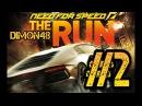 Nfs the run часть2