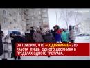 Братчане не хотят переводить дома под управление ЖКЭ Энергии Декабрь 2017 Братск