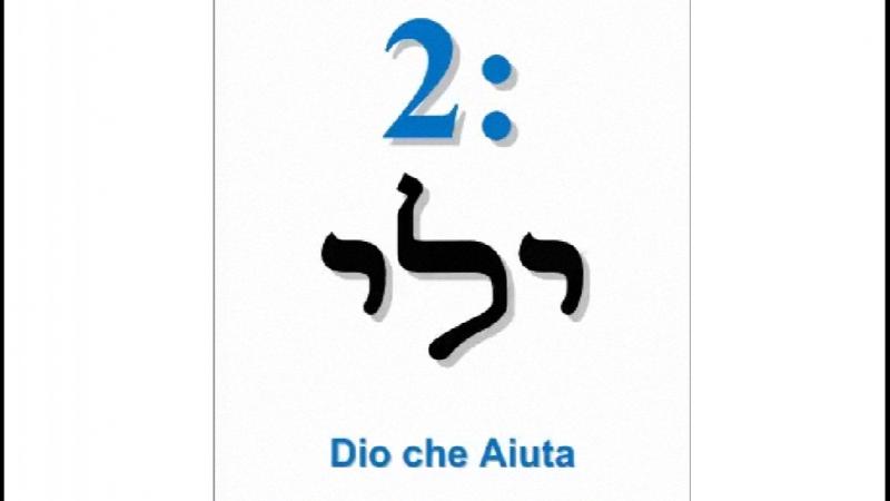 72 Nomi di Dio o Celesti -