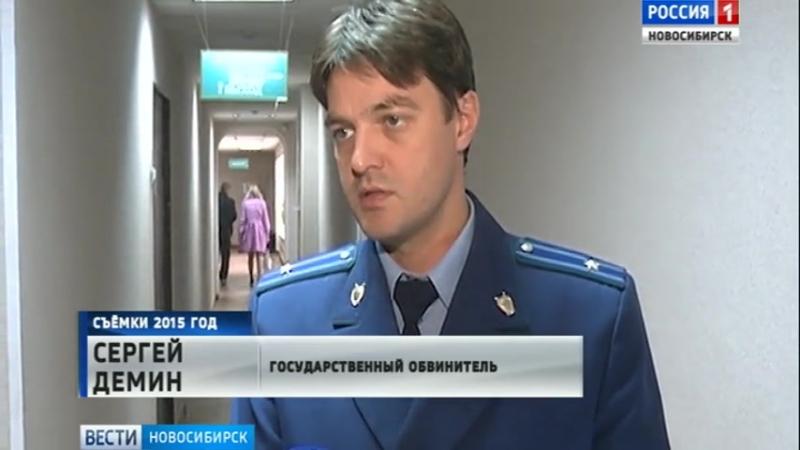 200 томов уголовного дела: в Новосибирске начали оглашать приговор застройщикам жилмассива «Закаменский»