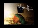 Səhifeyi-Səccadiyyə 18-ci dua - İmam Səccad (əleyhis-salam)-ın çətinlik zamanı etdiyi duası