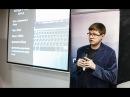 Сергей Вильянов: iPhone и экосистема Apple в контексте современной журналистики