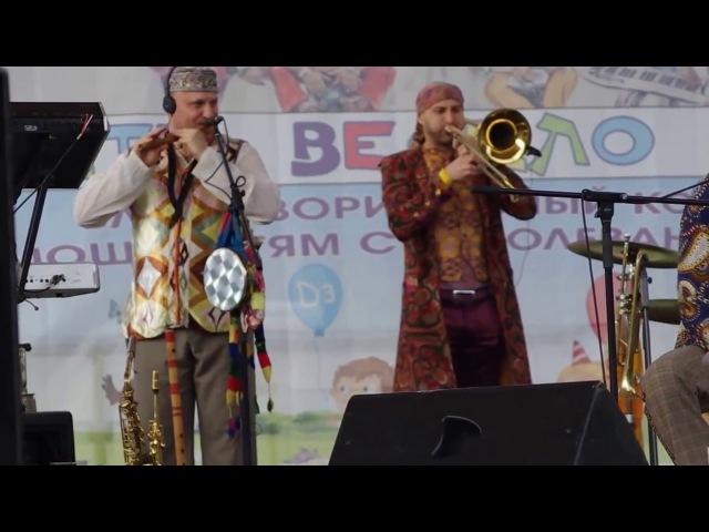 ДиДюЛя - фрагмент выступления Сокольники Москва 31-05-2017