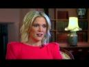 Американская телеведущая — Мегин Келли