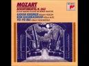 Mozart Yo-Yo Ma cello String Trio (Divertimento K.563)