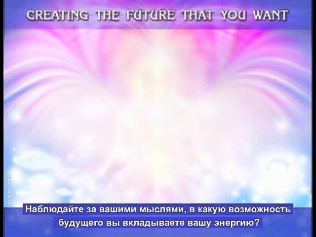 Part 6 - Pleiadian Alaje - Russian Sub
