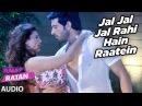 Jal Jal Jal Rahi Hain Raatein Full Audio Song   Ram Ratan