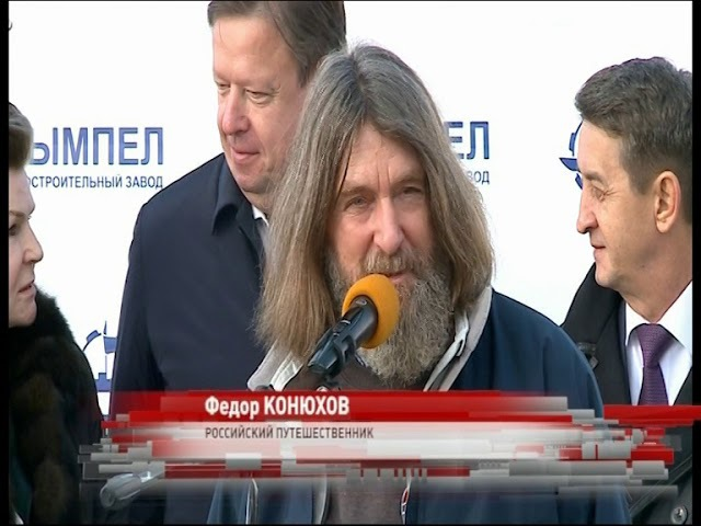 Спущена на воду первая из 20 рыбинских Комет которые будут ходить в Черном море
