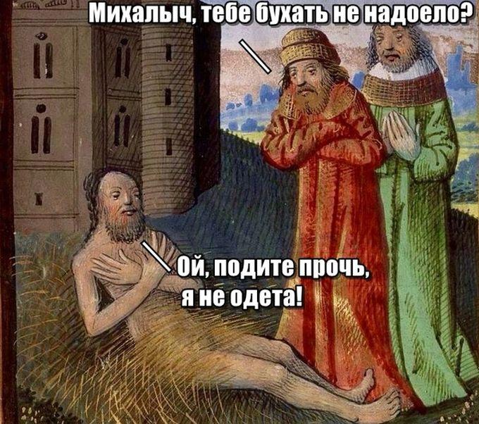 Афиша Тула Страдающее Средневековье / Награждение DozoR