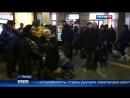 Вести Москва Ледяной дождь в Москве первые жертвы