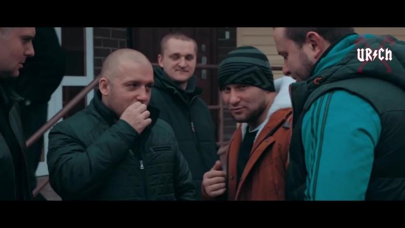 ЮРИЧ - никто не забыт (2016) ost U RICH behind the scenes топорная работа ч. 1