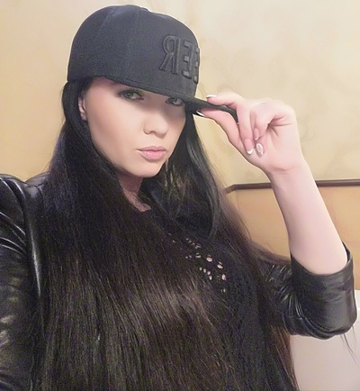 Катерина Ваганова