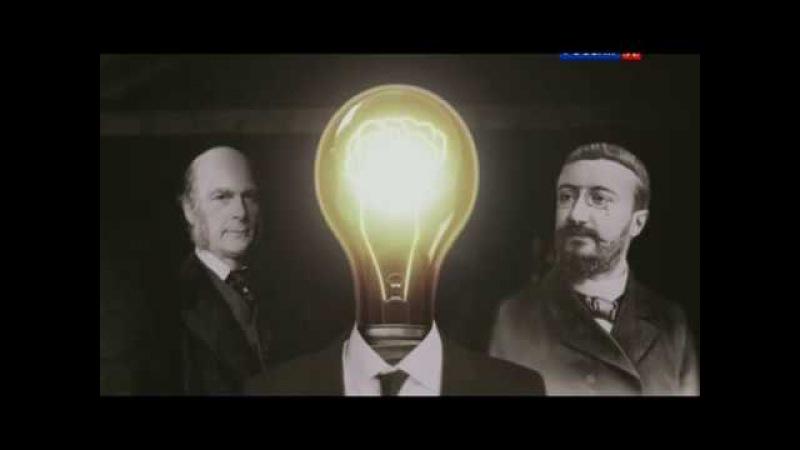 Сила мозга 2 я серия Раскрытие загадок интеллекта