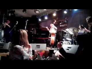 Джаз-клуб, Остин Джаз бенд