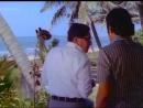 Два берега Kinara 1977