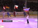 Юбилейный Праздник Севера. В Мурманске зажгли огонь 85 Полярной Олимпиады