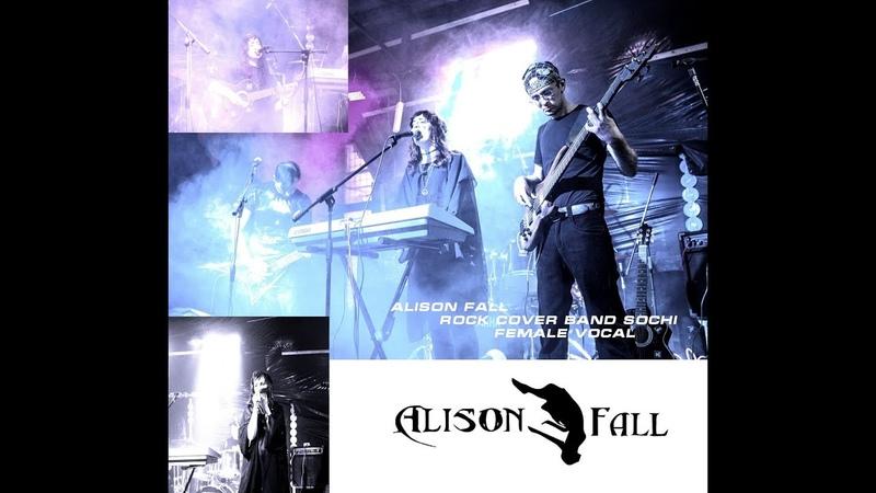 ALISON FALL ROCK COVER BAND Sochi Live