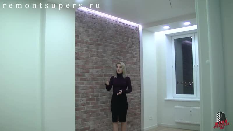 Жена строителя No1 Ремонт квартир в СПБ Лучшие решения в ремонте квартиры Ремонт квартир в СПб
