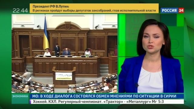 Новости на Россия 24 • Украина намерена конфисковать деньги Януковича
