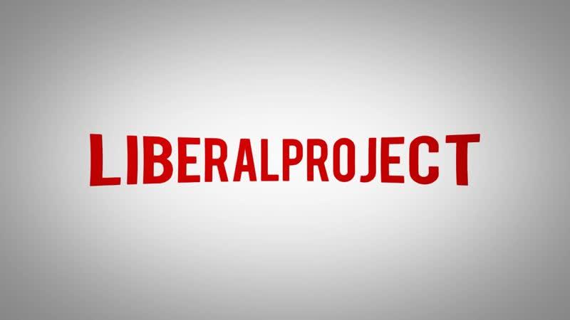 Нарезка лучших моментов в аниме от Liberal Project. Часть 1