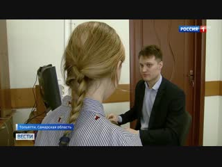 Избиение ученицы в Тольятти: что осталось за кадром