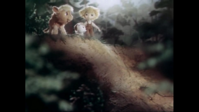 Ты меня не бойся (1985) (Беларусьфильм)