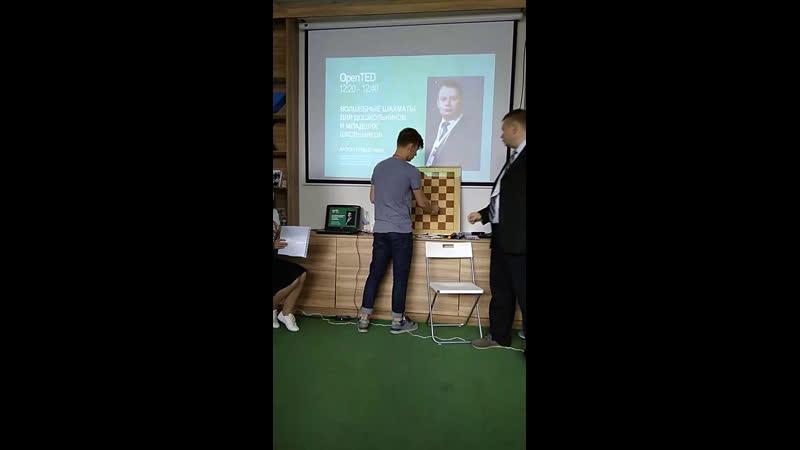 Фестиваль Другие школы Шахматы для детей