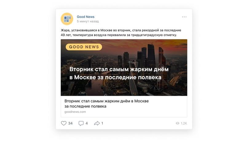 Как настроить RSS в сообществе Вконтакте