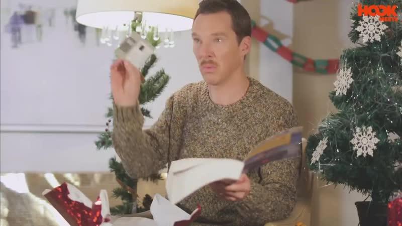 Б Камбербэтч учит как нужно реагировать на дерьмовые подарки