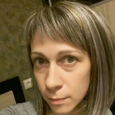 Марина Мирная